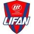 Prix du neuf Lifan Algérie