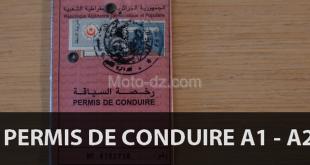 Réglementation : le permis Moto pour tous !