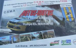 2ème édition du Rallye El Mawahib - 17 au 20 décembre 2015