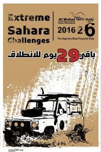 Rallye Al Wahat - Extreme Sahara Challenges de Hassi Messaoud