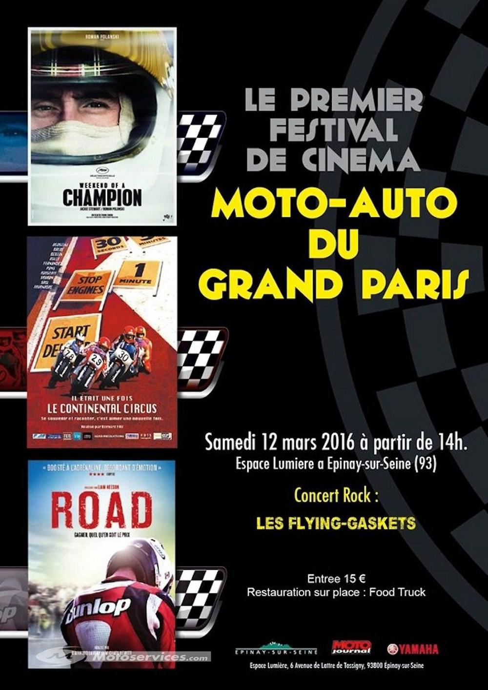 Premier Festival de Cinéma Moto-Auto du Grand Paris