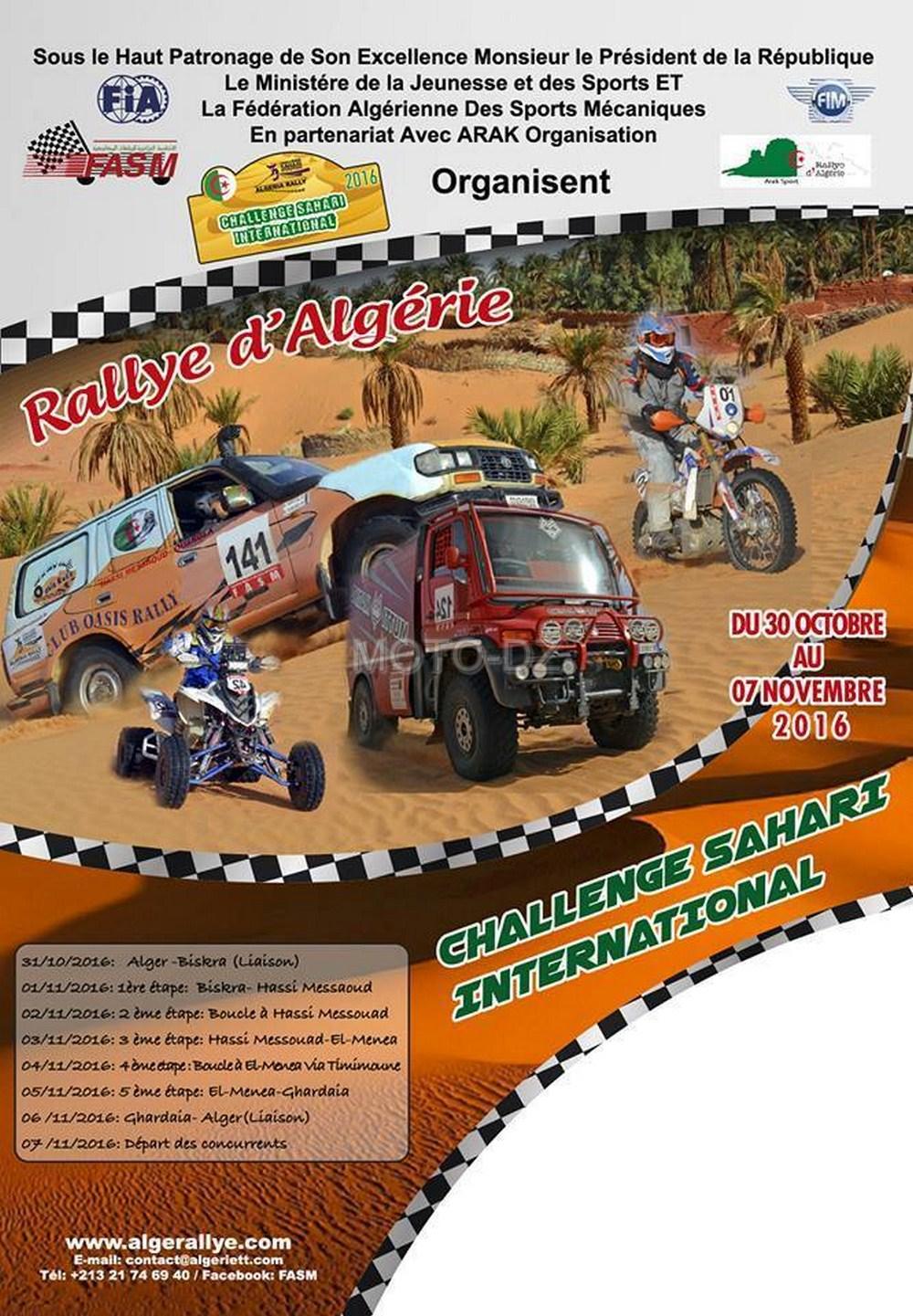 Challenge Sahari International: la 2e édition avec un nouveau circuit de sept étapes