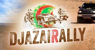 1er édition du DjazaiRally - 21 décembre au 02 janvier 2017