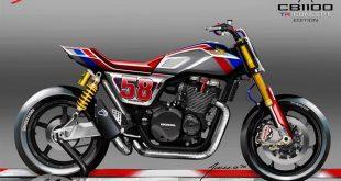 Nouveauté 2017 - Honda CB1100TR Concept