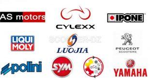 AutoWest 2016 : La liste des marques exposées au salon d'Oran
