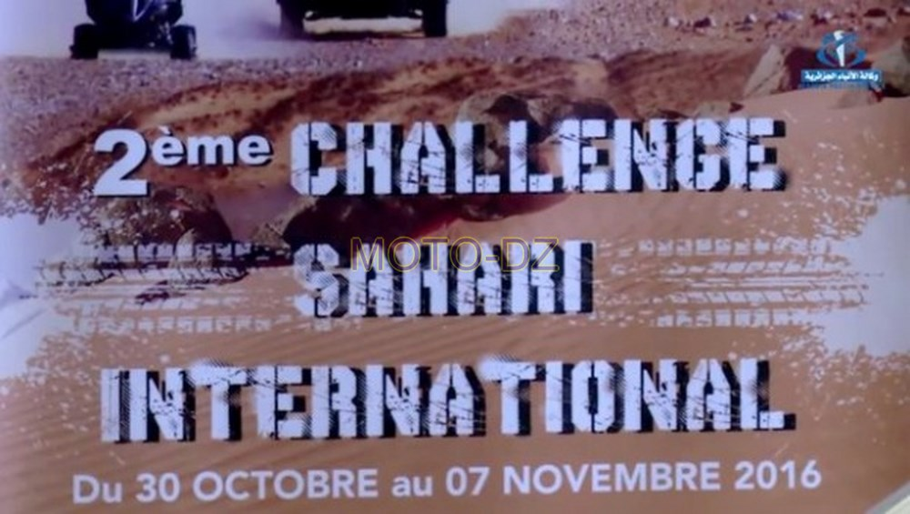 Challenge Sahari international (étape 4) : 2ème place pour les frères Kedouda