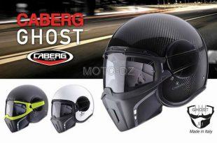 Sidi Achour Motos Pièces : Caberg helmets, une marque de plus