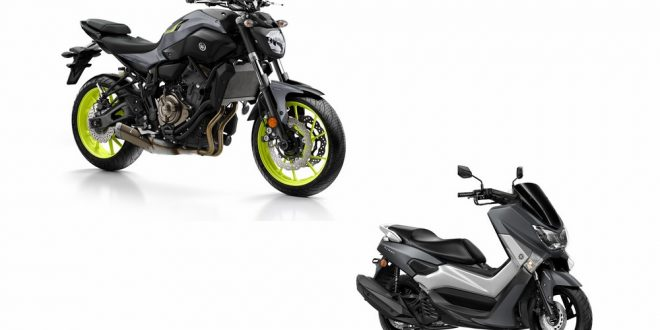 tarif yamaha mt 07 et nmax 125 en hausse moto dz. Black Bedroom Furniture Sets. Home Design Ideas