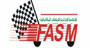 Sports mécaniques : Asma Ben Messaoud désignée DTN de la FASM