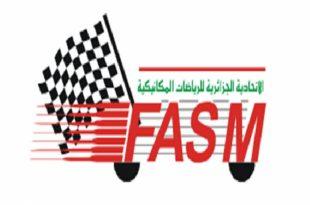 Première édition du Grand Prix d'Ouarsenis de vitesse