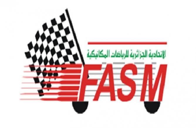 Rallye de régularité à Sidi Bel Abbès du 13 au 15 juin 2019