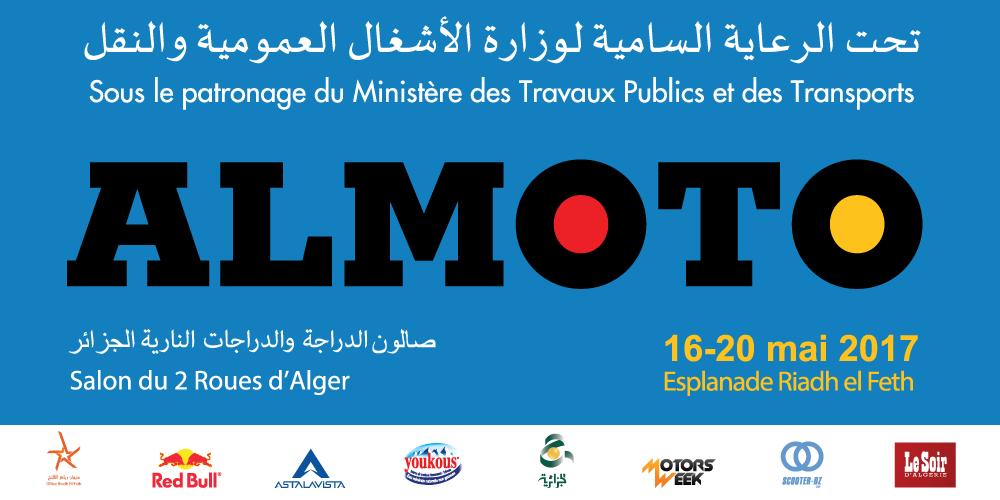 ALMOTO 2017 : Salon du 2 Roues d'Alger, J-3