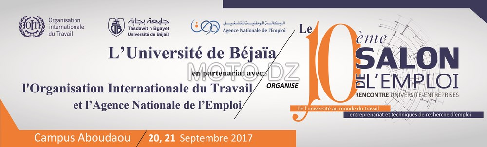 Vms industrie participe au salon de l emploi de beja a for Salon de l industrie 2017