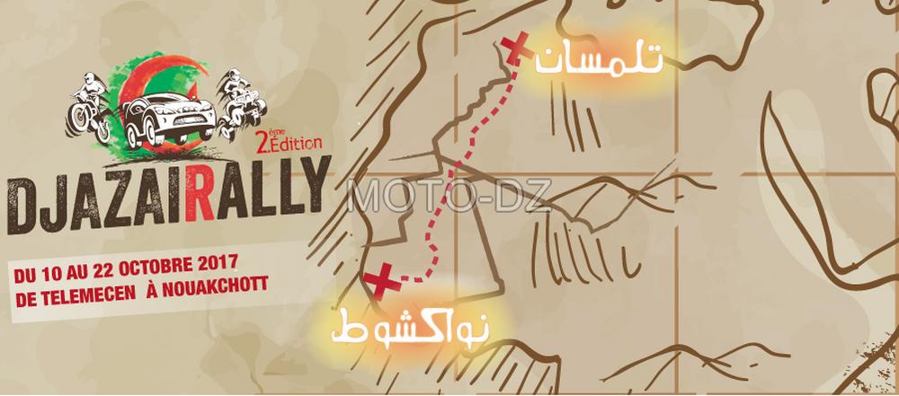 2ème édition DJAZAIRALLY 2017 : Tlemcen à Nouakchott
