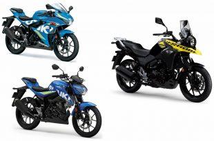 Suzuki GSX-S125, GSX-R125 et V-Strom 250