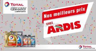 Lubrifiant Total Hi-Perf 2Temps / 4 Temps, une offre spéciale « Ardis »