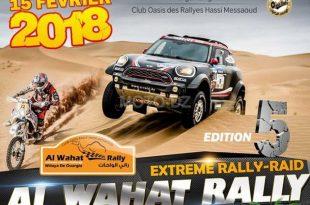 5ème édition du Rallye Al Wahat à Hassi Messaoud, 14 au 19 février 2018