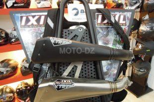 IXIL Algérie : pot pour Kawa Série Z et BMW R 1200 GS
