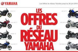 Promo Yamaha : MT-07, Tracer, XSR900, MT-10 et FJR moins chères !
