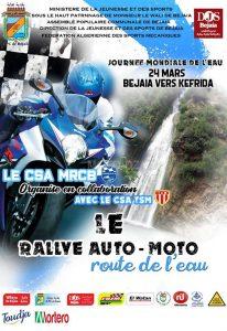 """1ère édition du Rallye de régularité auto/moto """"La Route de l'Eau"""""""