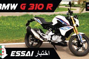 ESSAI COMPLET : BMW G 310 R