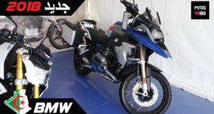 ALMOTO 2018 | Vidéo Nouveautés BMW Algérie