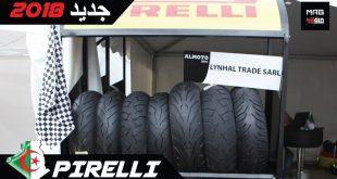 Pirelli Algérie : nouveautés 2018 | Salon Almoto