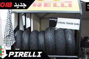 Pirelli Algérie : nouveautés 2018   Salon Almoto