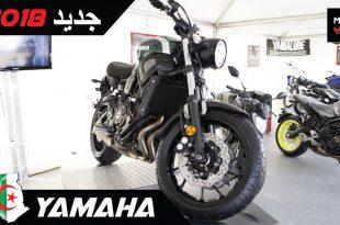 ALMOTO 2018 | Vidéo Nouveautés Yamaha Algérie