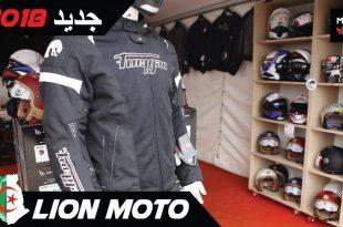 Lion Moto : nouveautés 2018   Salon Almoto
