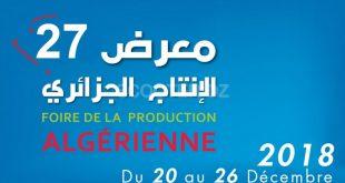 Foire de la Production Algérienne du 20 au 26 décembre 2018