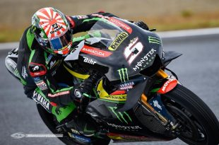 Les qualifs MotoGP 2018 au Japon : Dovizioso devant Zarco !