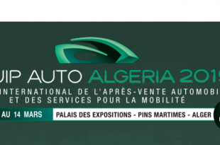 EQUIP AUTO ALGERIA 2019 : 11 au 14 mars 2019 à Alger