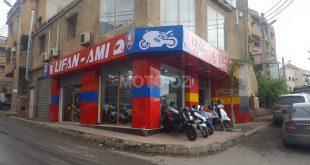 Lifan Algérie : nouveau showroom en plein cœur de la capitale