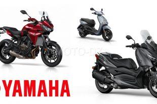 Promotion Yamaha Algérie jusqu'au 31-12-2018, détails et modalités …