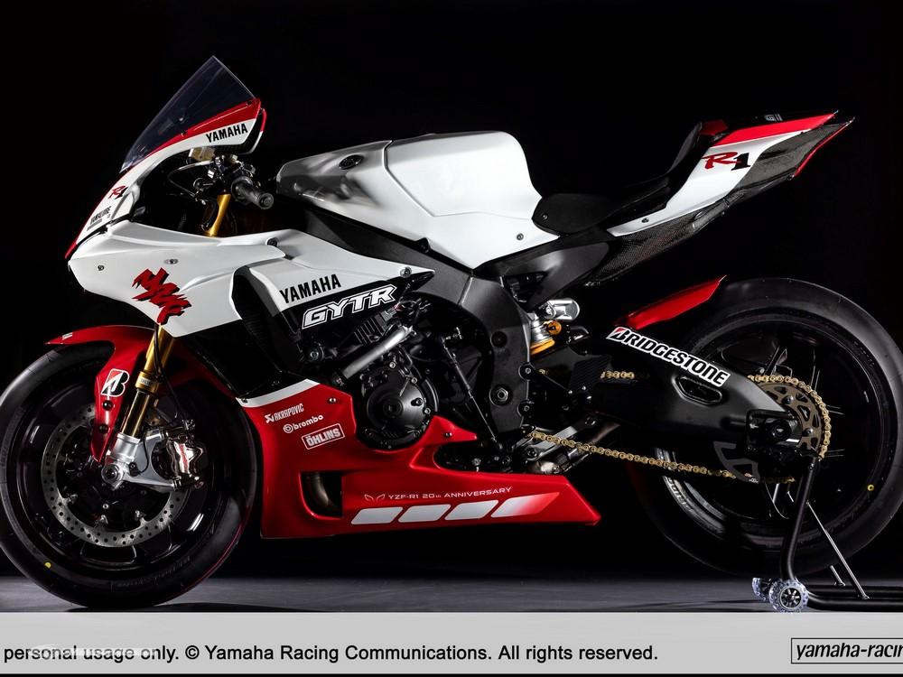 La Yamaha YZF-R1 GYTR disponible en précommande