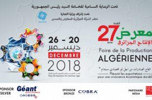 Foire de la Production Algérienne ouverte au public du 21 décembre 2018