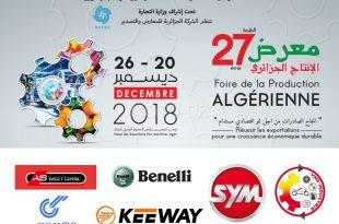 """27ème Foire de la Production Algérienne : """"nouveautés et promotions motos"""""""