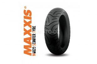 Maxxis Algérie : avis aux distributeurs et revendeurs de motocycles
