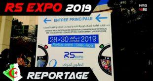 #Vidéo RS EXPO 2019 : Salon International sur la Sécurité et la Prévention Routière [1/3]