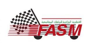 Fédération Algérienne des Sports Mécaniques, AG élective : Trois candidats en lice