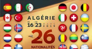 Tuareg Rallye 2019 : J-10, programme et liste des participants ...