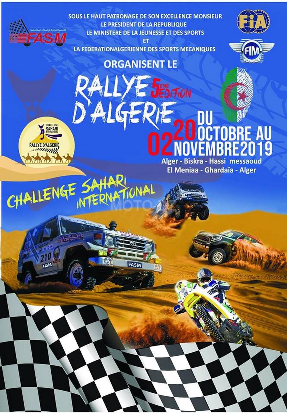 Rallye Sahari International : 5éme édition du 20 Octobre au 02 Novembre 2019