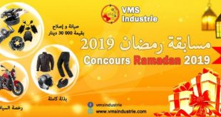 VMS Industrie organise un jeu concours lors de ce mois de Ramadhan