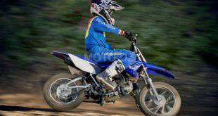 Yamaha Algérie : TT-R110E, détails, disponibilité et tarif 2019