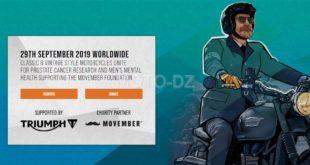 DGR Algiers 2019 : ouverture des inscriptions pour le RDV du 28 septembre 2019