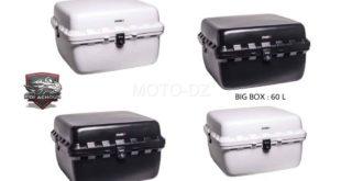 Idée Shopping : Topcase utilitaire «Puig Big/Maxi 60-90 litres»