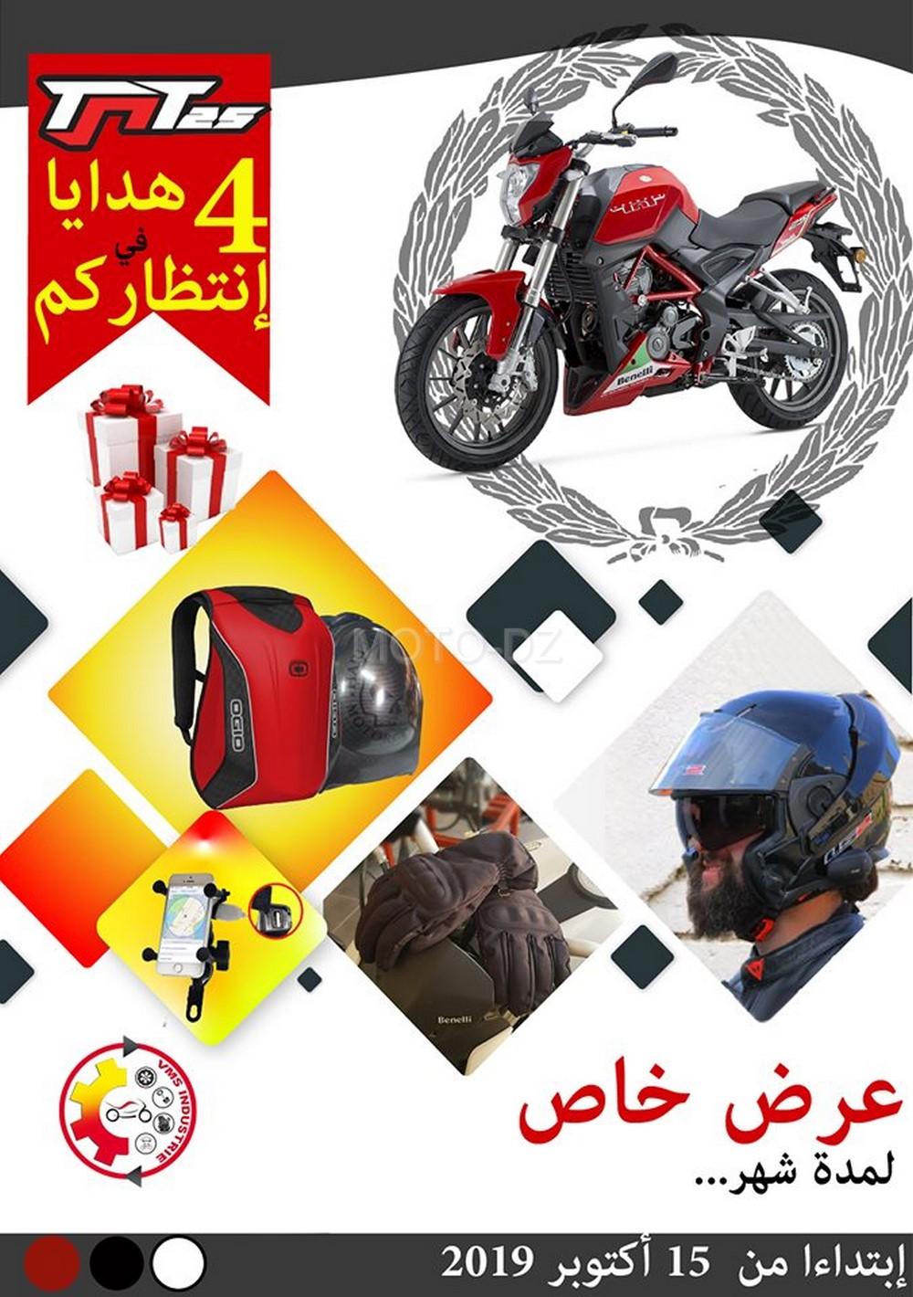 BENELLI Algérie : 4 cadeaux à l'achat d'une Benelli TNT 25