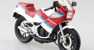 Le retour de la Suzuki RG 250 Gamma