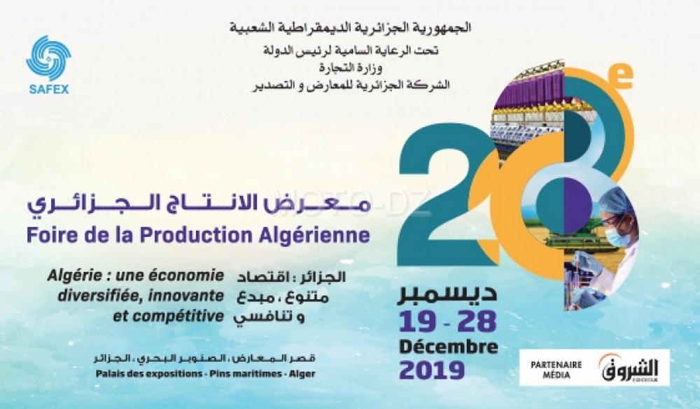28ème Foire de la Production Algérienne du 19 au 28 décembre 2019